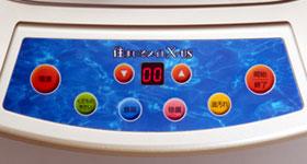 超音波洗浄器操作パネル